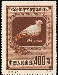 марка КНР C5 (3-1)