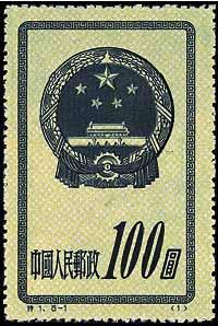 марка КНР S1