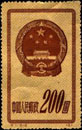 S1  марки КНР Государственный герб КНР