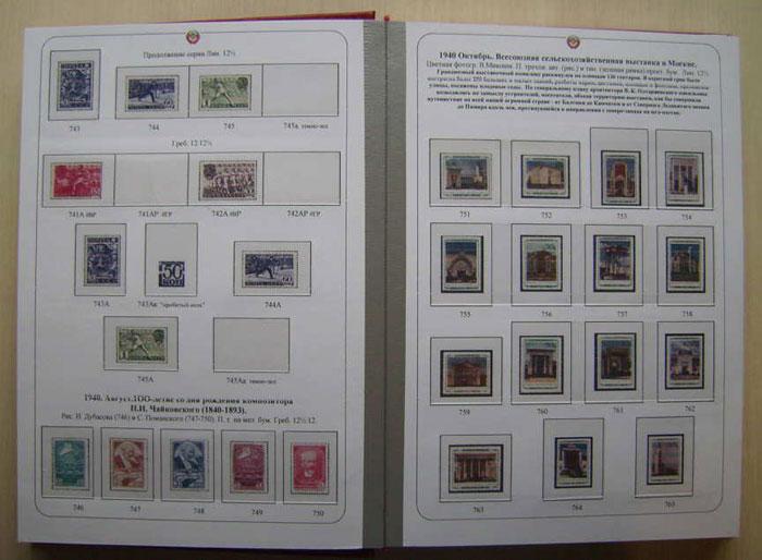 Альбом для почтовых марок купить биметаллические юбилейные памятные