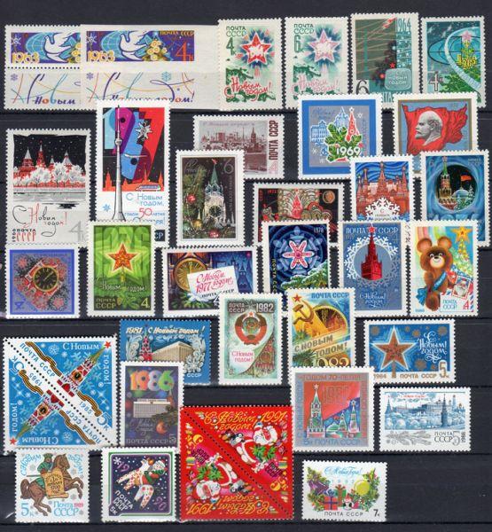 Подарочный набор новогодних марок СССР - цена по акции!
