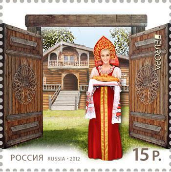 марка Визит в Россию