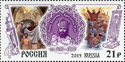 марка 450-летию книгопечатания в России