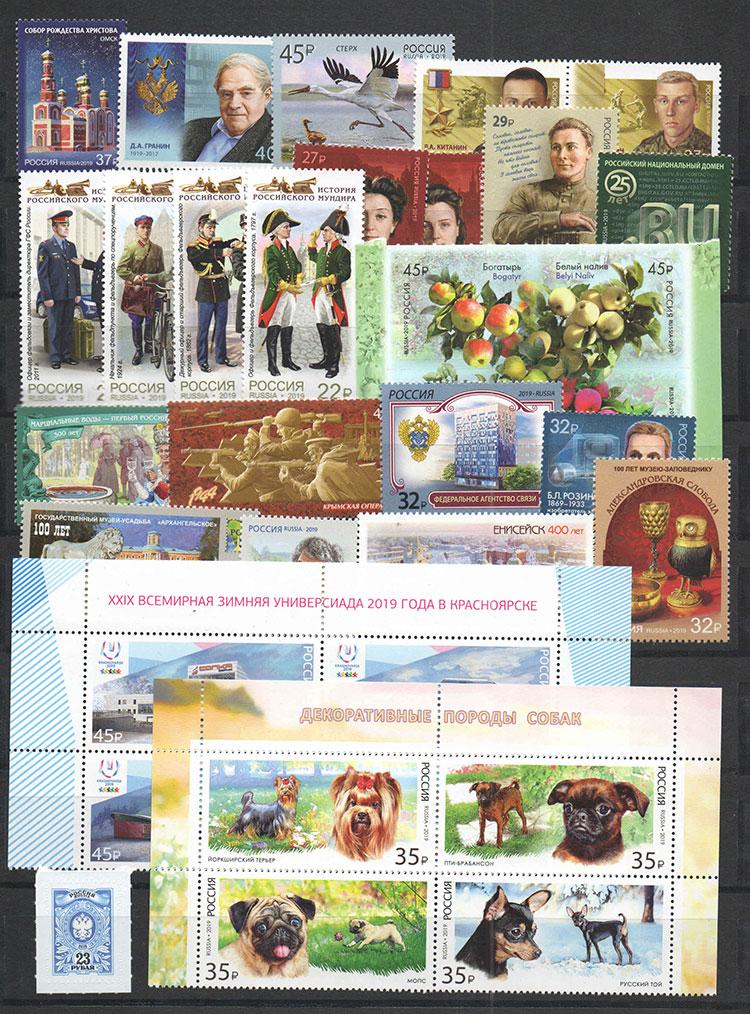 годовой набор марок России 2019