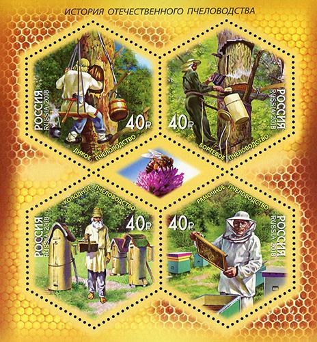 История отечественного пчеловодства