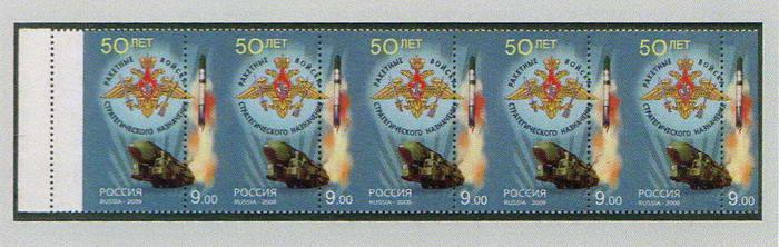 лот Россия 2009 Аукцион № 2