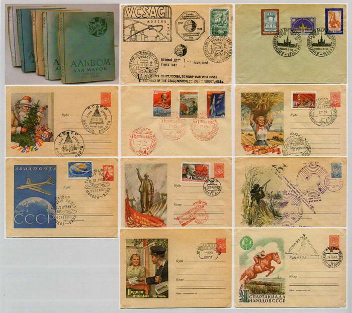 лот конвертов первого дня СССР Аукцион № 2