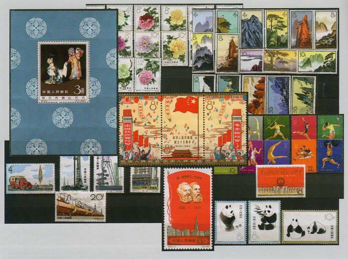 лот марок КНР Аукцион № 2