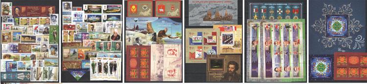 годовой набор марок России 2016
