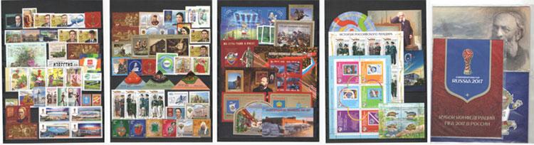 годовой набор марок России 2017