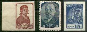 лот СССР стандарт 1929 и 1939 Аукцион № 2