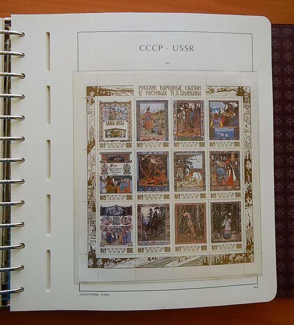 подарочный альбом марок СССР 1983-1991