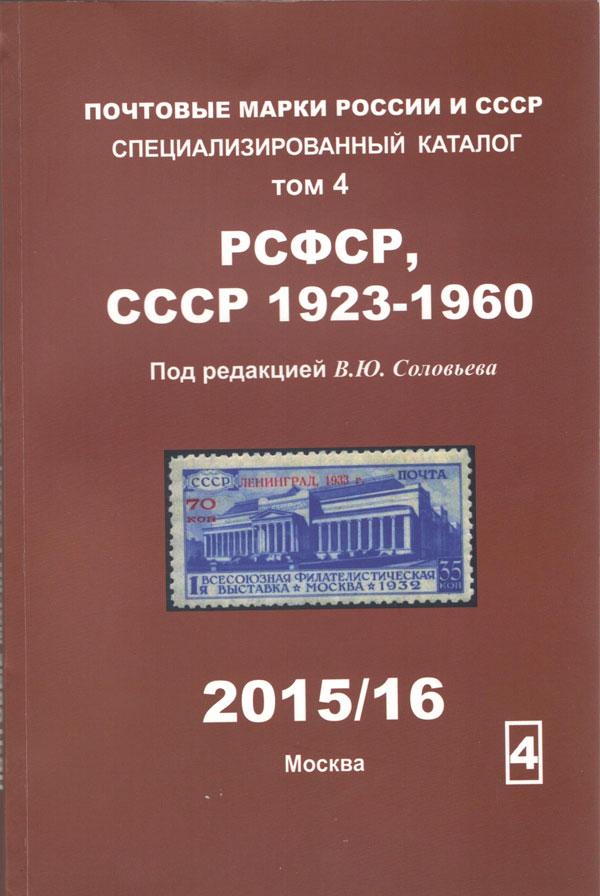 монета 1 рубль 1985